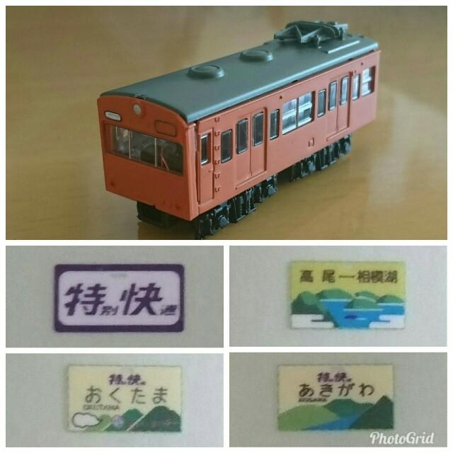 f:id:kiha-gojusan-hyakusan:20180107144137j:image