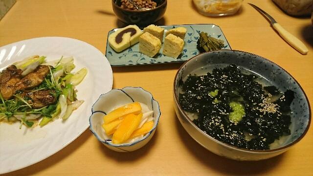 f:id:kiha-gojusan-hyakusan:20180109223334j:image