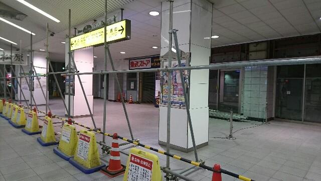 f:id:kiha-gojusan-hyakusan:20180111195604j:image