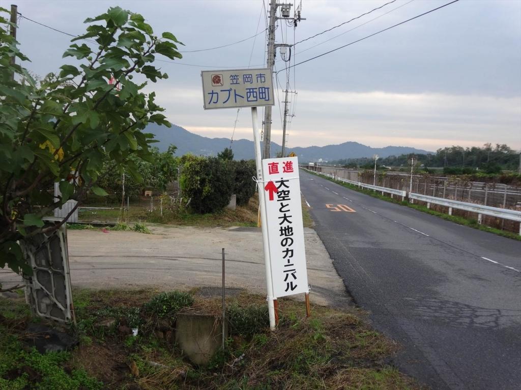 f:id:kiha-gojusan-hyakusan:20180113013245j:plain