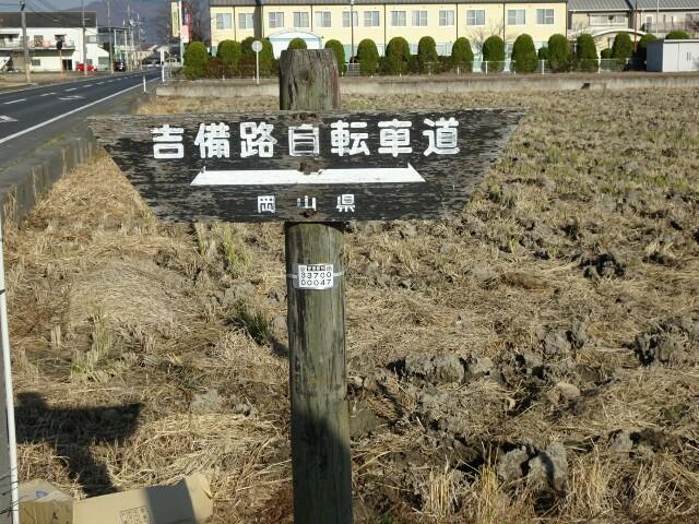 f:id:kiha-gojusan-hyakusan:20180113020806j:image
