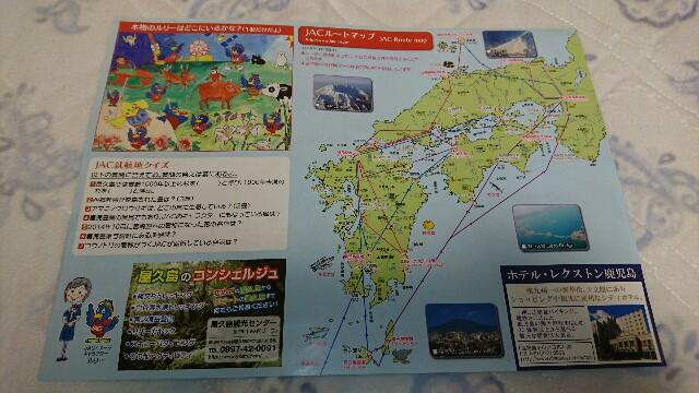 f:id:kiha-gojusan-hyakusan:20180114001359j:image