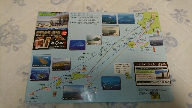 f:id:kiha-gojusan-hyakusan:20180114001408j:image