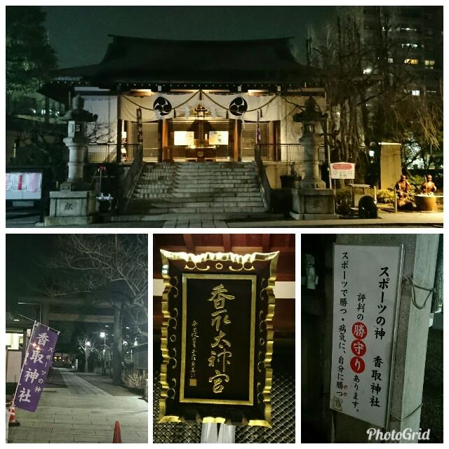 f:id:kiha-gojusan-hyakusan:20180119000325j:image