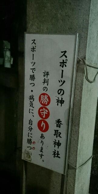 f:id:kiha-gojusan-hyakusan:20180119000359j:image