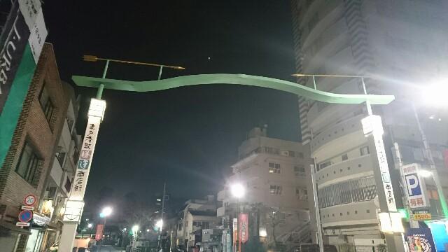 f:id:kiha-gojusan-hyakusan:20180119000421j:image