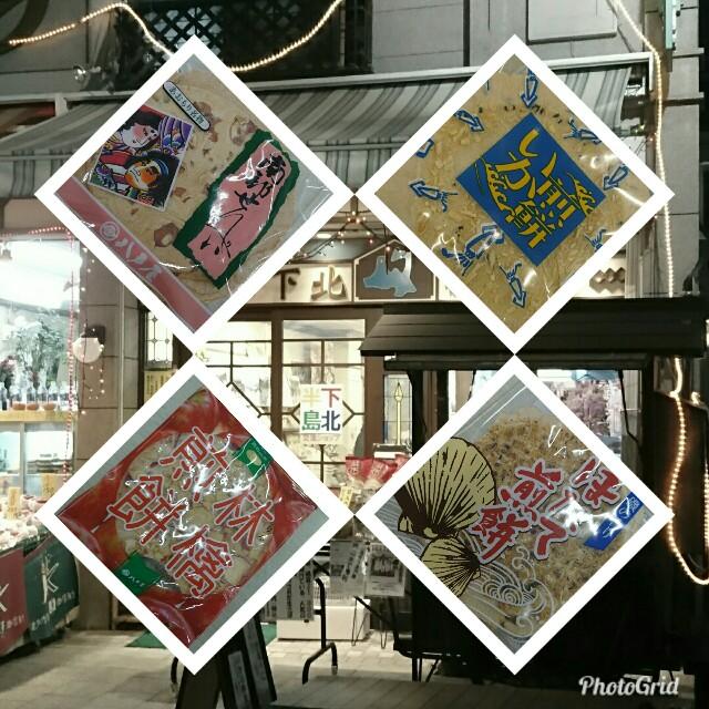 f:id:kiha-gojusan-hyakusan:20180119001333j:image