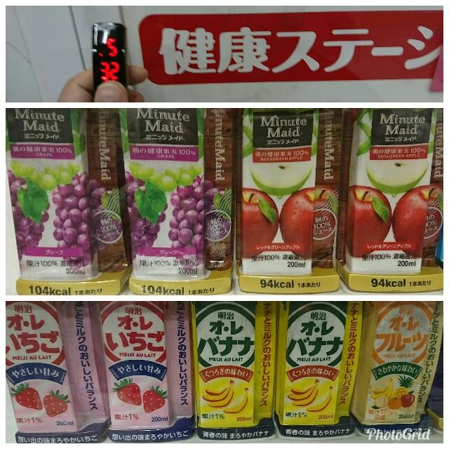 f:id:kiha-gojusan-hyakusan:20180121000826j:image