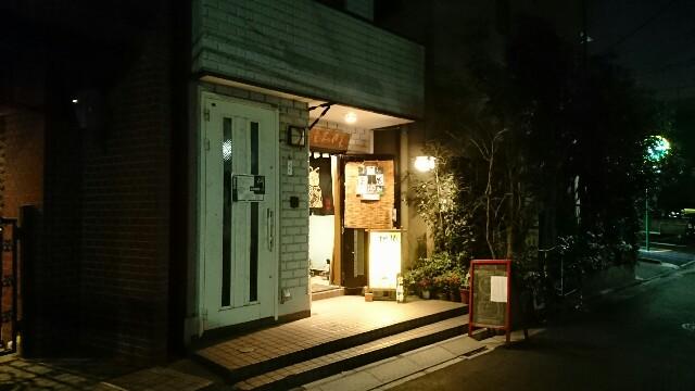 f:id:kiha-gojusan-hyakusan:20180121021643j:image