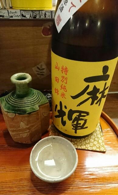 f:id:kiha-gojusan-hyakusan:20180121021745j:image