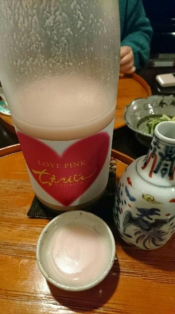 f:id:kiha-gojusan-hyakusan:20180121023242j:image
