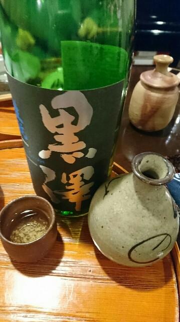 f:id:kiha-gojusan-hyakusan:20180121023547j:image