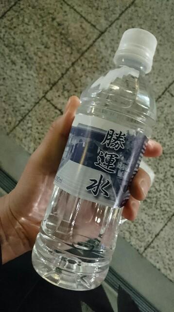 f:id:kiha-gojusan-hyakusan:20180122220943j:image