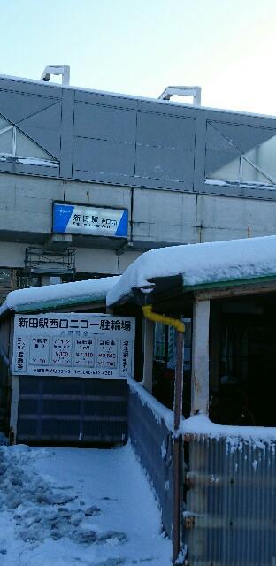 f:id:kiha-gojusan-hyakusan:20180124001959j:image