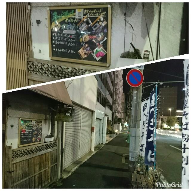 f:id:kiha-gojusan-hyakusan:20180125010656j:image