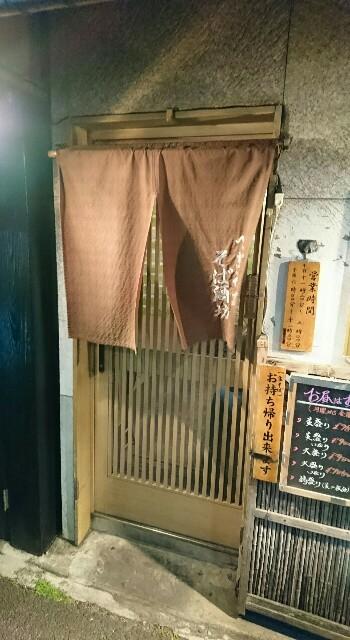 f:id:kiha-gojusan-hyakusan:20180125010708j:image