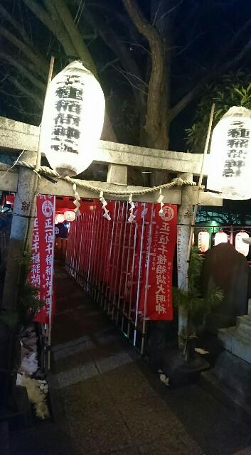 f:id:kiha-gojusan-hyakusan:20180125010953j:image