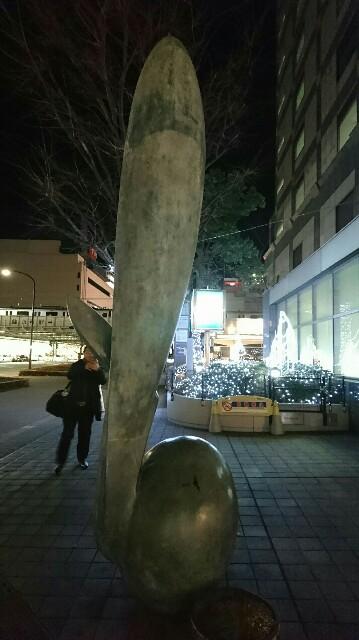 f:id:kiha-gojusan-hyakusan:20180125011007j:image