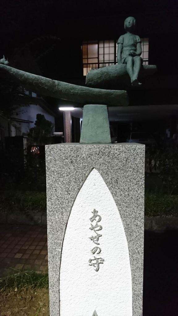 f:id:kiha-gojusan-hyakusan:20180202000830j:plain