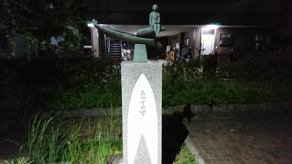 f:id:kiha-gojusan-hyakusan:20180202001201j:plain