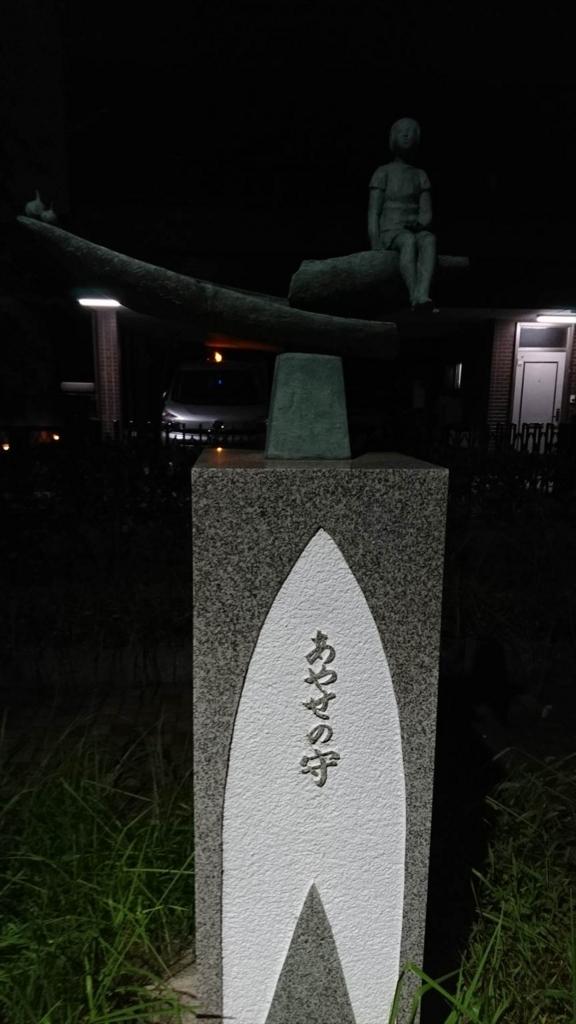 f:id:kiha-gojusan-hyakusan:20180202002051j:plain