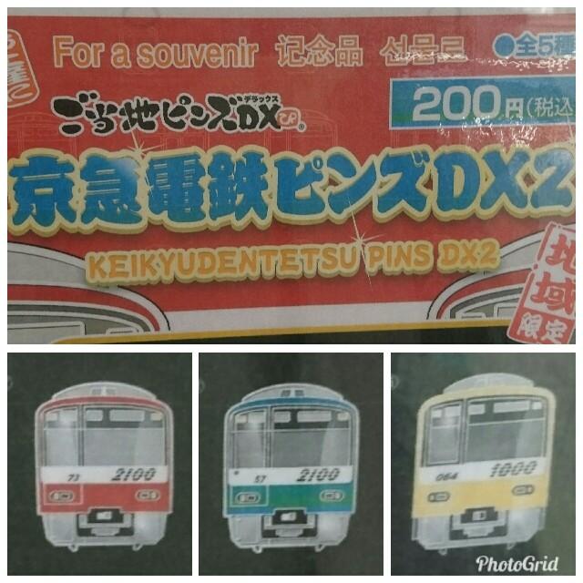 f:id:kiha-gojusan-hyakusan:20180204021745j:image