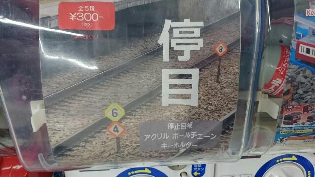 f:id:kiha-gojusan-hyakusan:20180204021806j:image