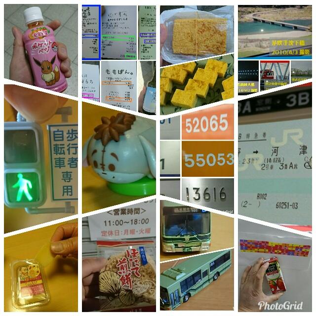 f:id:kiha-gojusan-hyakusan:20180204234709j:image