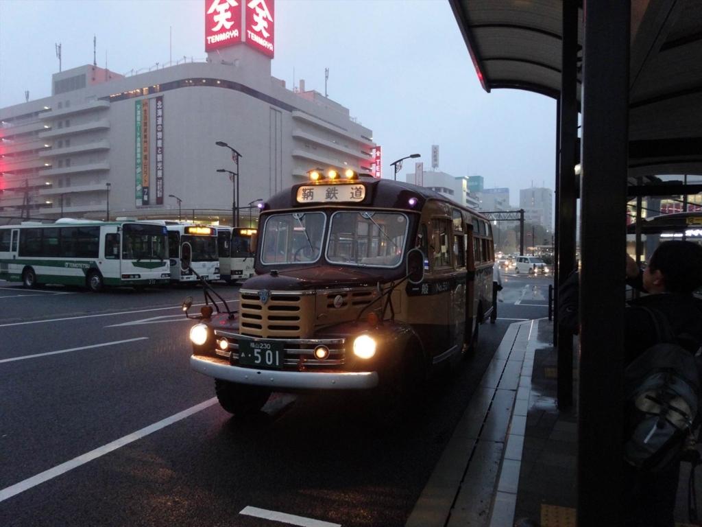 f:id:kiha-gojusan-hyakusan:20180207003158j:plain