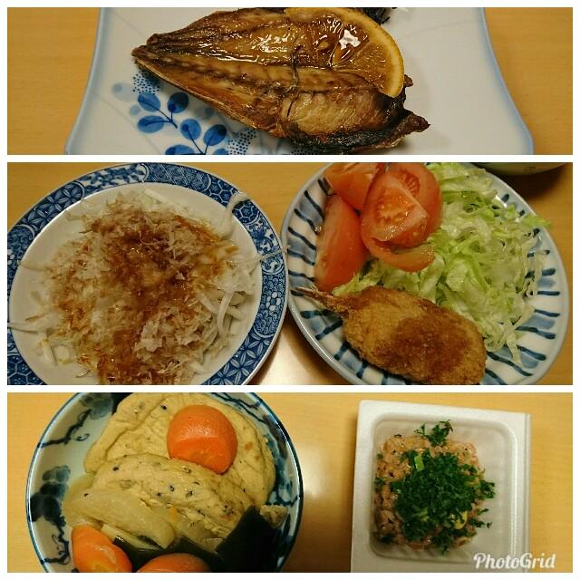f:id:kiha-gojusan-hyakusan:20180208232536j:image