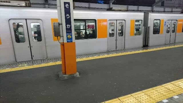 f:id:kiha-gojusan-hyakusan:20180210004937j:image