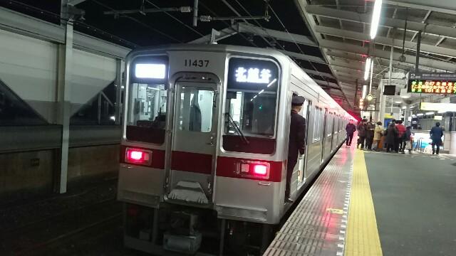 f:id:kiha-gojusan-hyakusan:20180210014138j:image