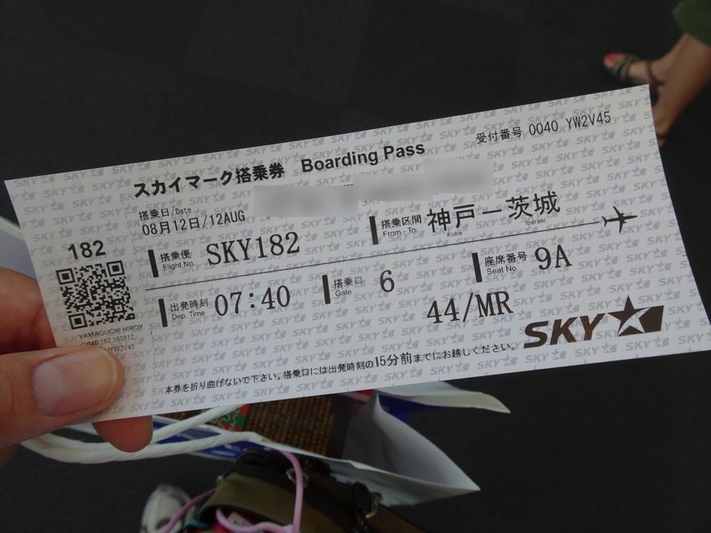 f:id:kiha-gojusan-hyakusan:20180210195442j:plain