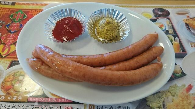 f:id:kiha-gojusan-hyakusan:20180210200058j:image