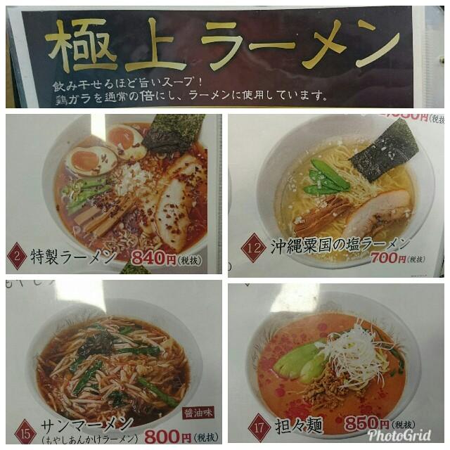 f:id:kiha-gojusan-hyakusan:20180210210124j:image