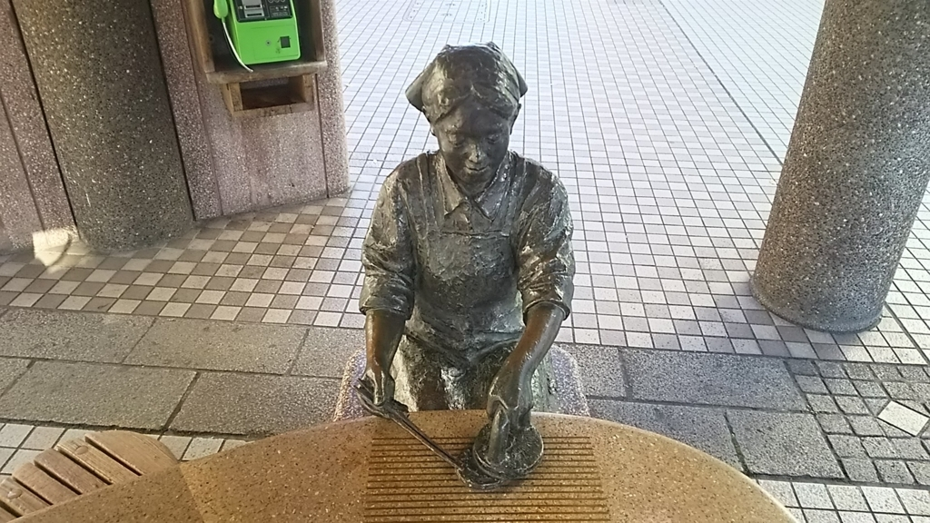f:id:kiha-gojusan-hyakusan:20180212212507j:plain