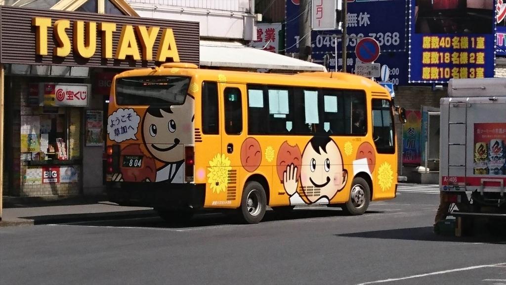 f:id:kiha-gojusan-hyakusan:20180212213050j:plain