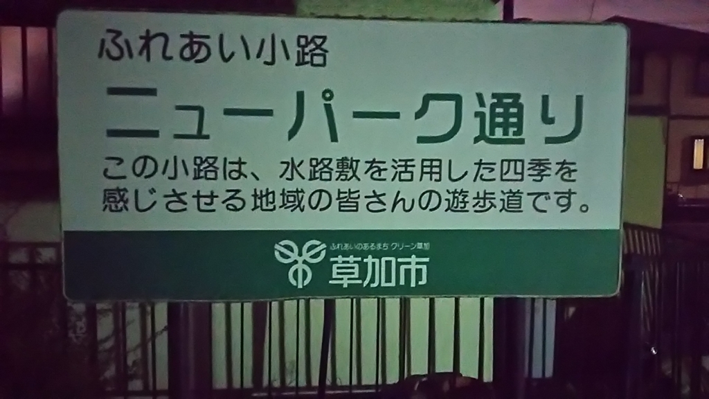 f:id:kiha-gojusan-hyakusan:20180212220618j:plain