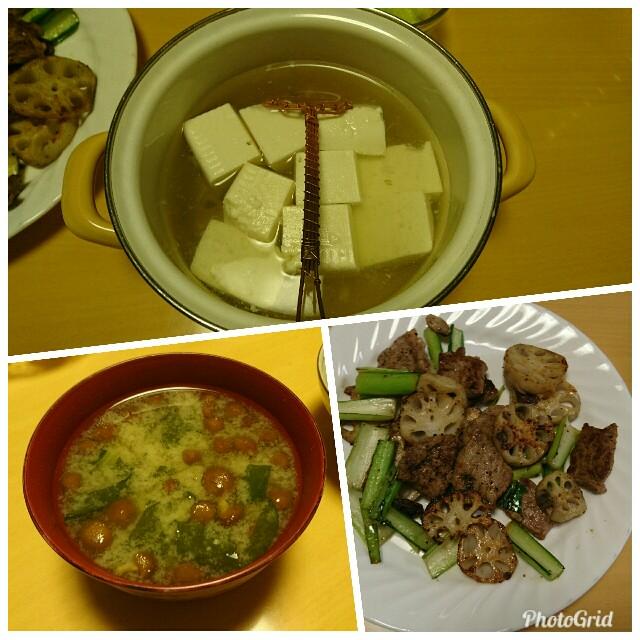 f:id:kiha-gojusan-hyakusan:20180213035705j:image