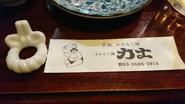 f:id:kiha-gojusan-hyakusan:20180217233319j:image