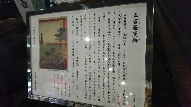 f:id:kiha-gojusan-hyakusan:20180217235109j:image
