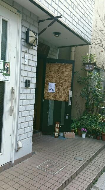 f:id:kiha-gojusan-hyakusan:20180218031537j:image