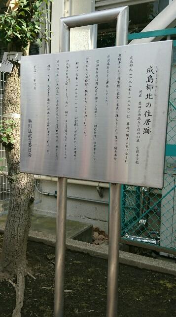 f:id:kiha-gojusan-hyakusan:20180218034349j:image