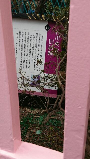 f:id:kiha-gojusan-hyakusan:20180218034533j:image