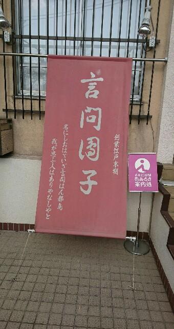 f:id:kiha-gojusan-hyakusan:20180218034842j:image
