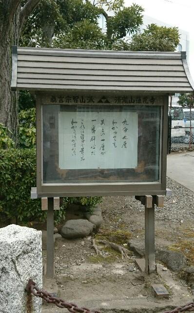 f:id:kiha-gojusan-hyakusan:20180218042205j:image