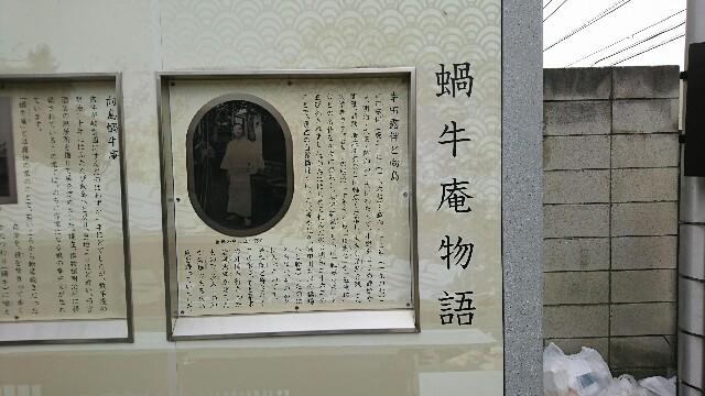 f:id:kiha-gojusan-hyakusan:20180218042255j:image