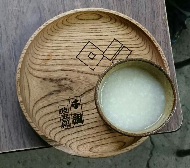f:id:kiha-gojusan-hyakusan:20180218043956j:image