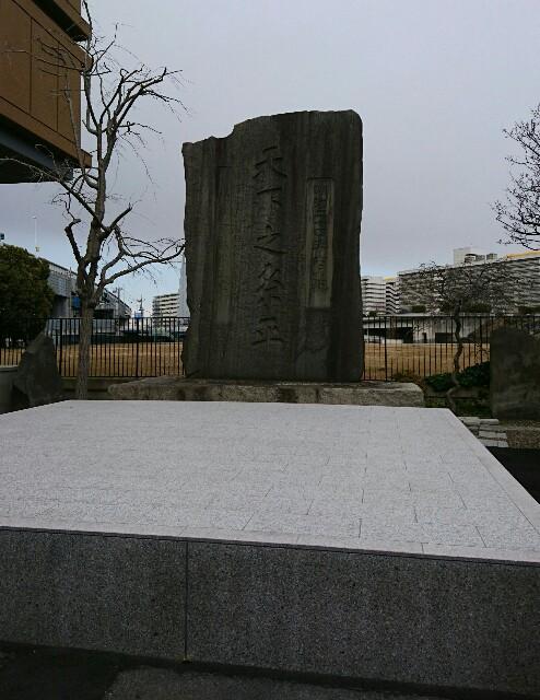 f:id:kiha-gojusan-hyakusan:20180218044822j:image