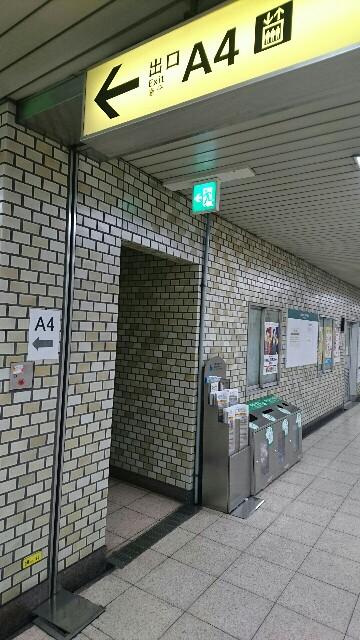 f:id:kiha-gojusan-hyakusan:20180218124717j:image